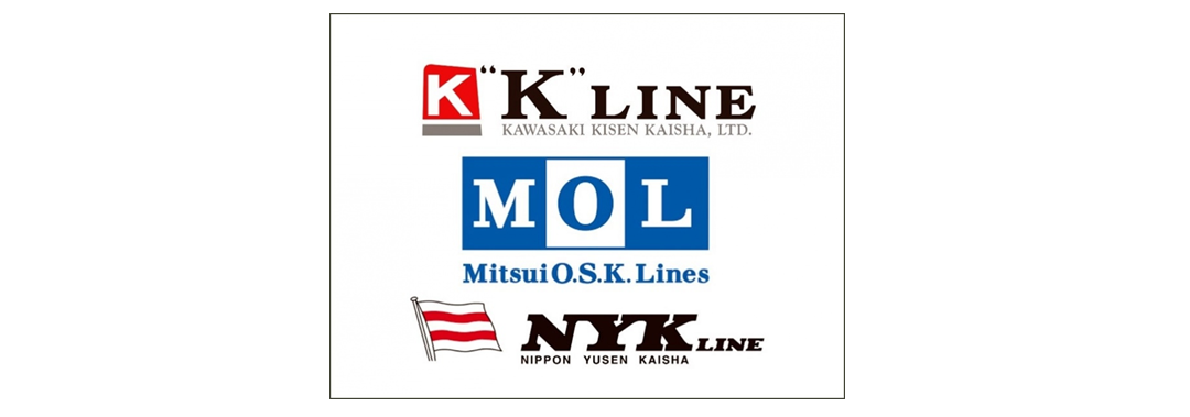 Carrier Merger: NYK, Mitsui, K-Line